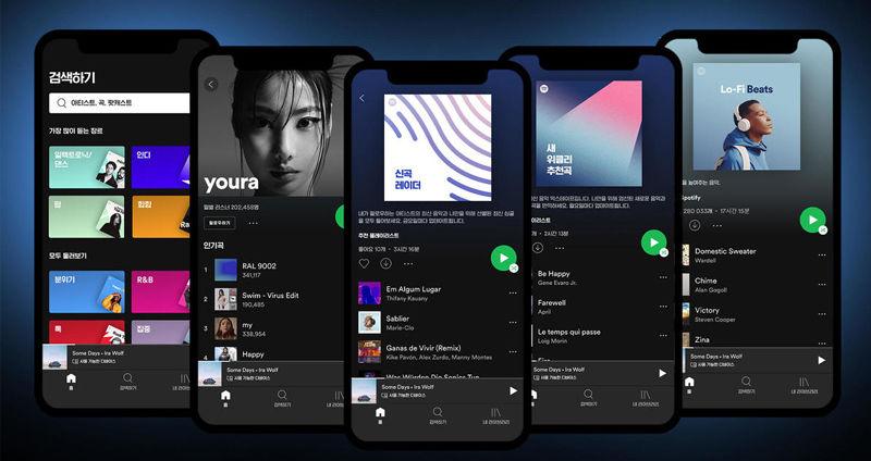spotify comes to korea