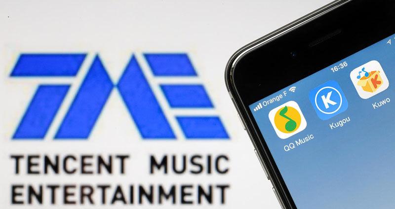 腾讯音乐娱乐
