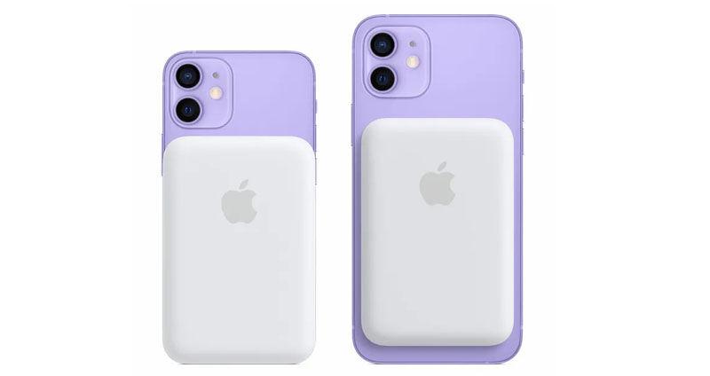 iPhone 12 reverse wireless charging